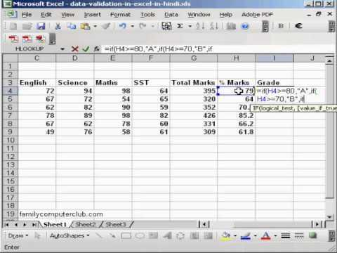 If Function In MS Excel In Hindi YouTube