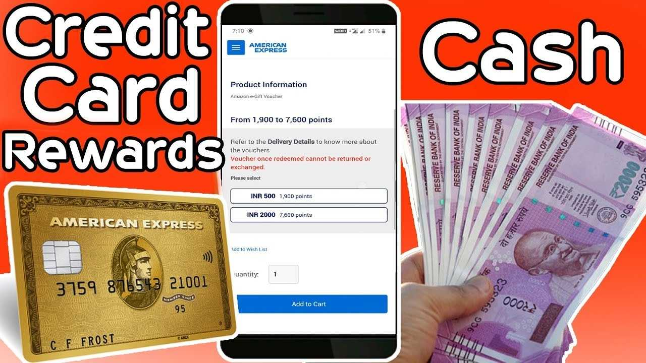 How To Convert Your Credit Card Rewards Into Cash Amazon