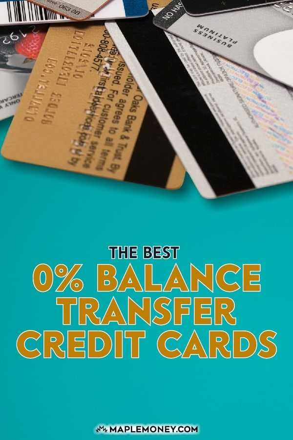 The Best 0 Balance Transfer Credit Cards Of 2019