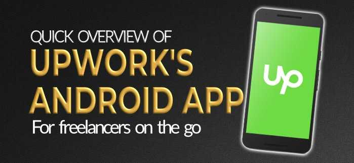 Upwork Messenger App For Android Review The Freelance
