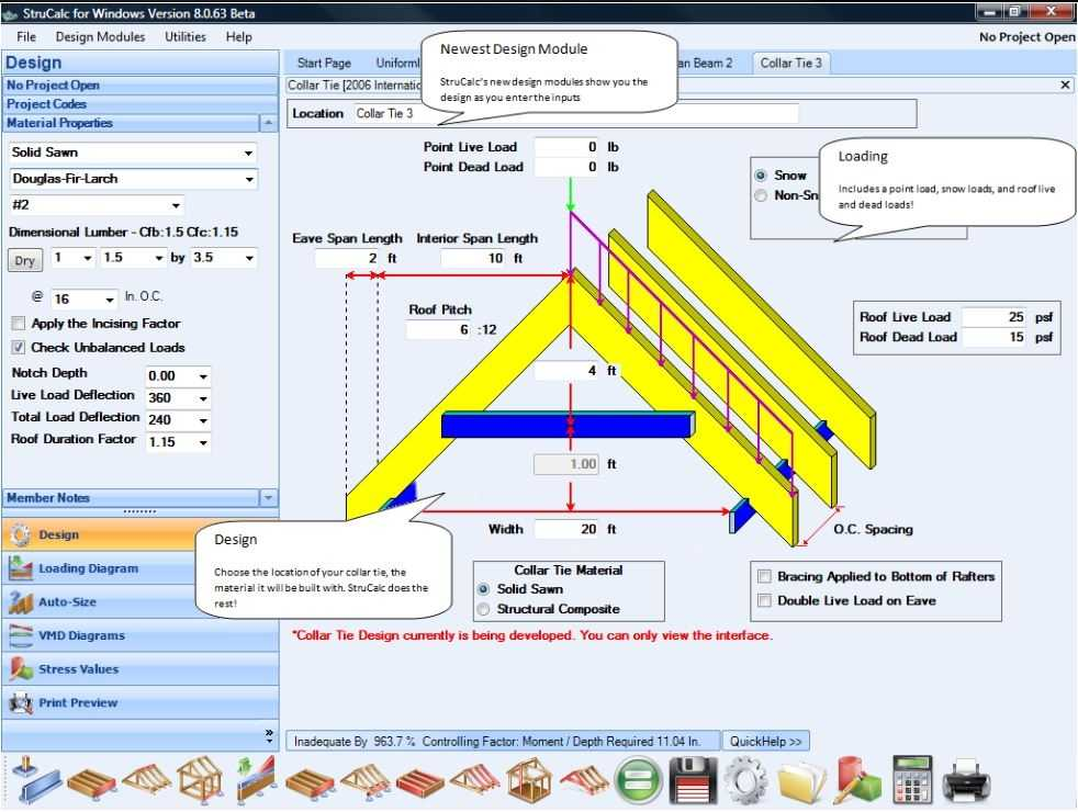What Is StruCalc Design Software A Brief Overview