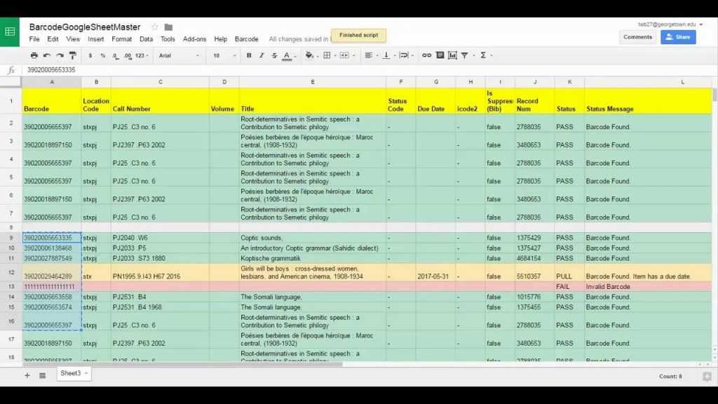 Barcode Inventory Tool Google Sheets Version YouTube