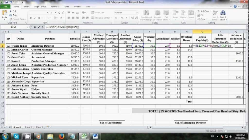 How To Make Salary Sheet Using Microsoft Excel YouTube