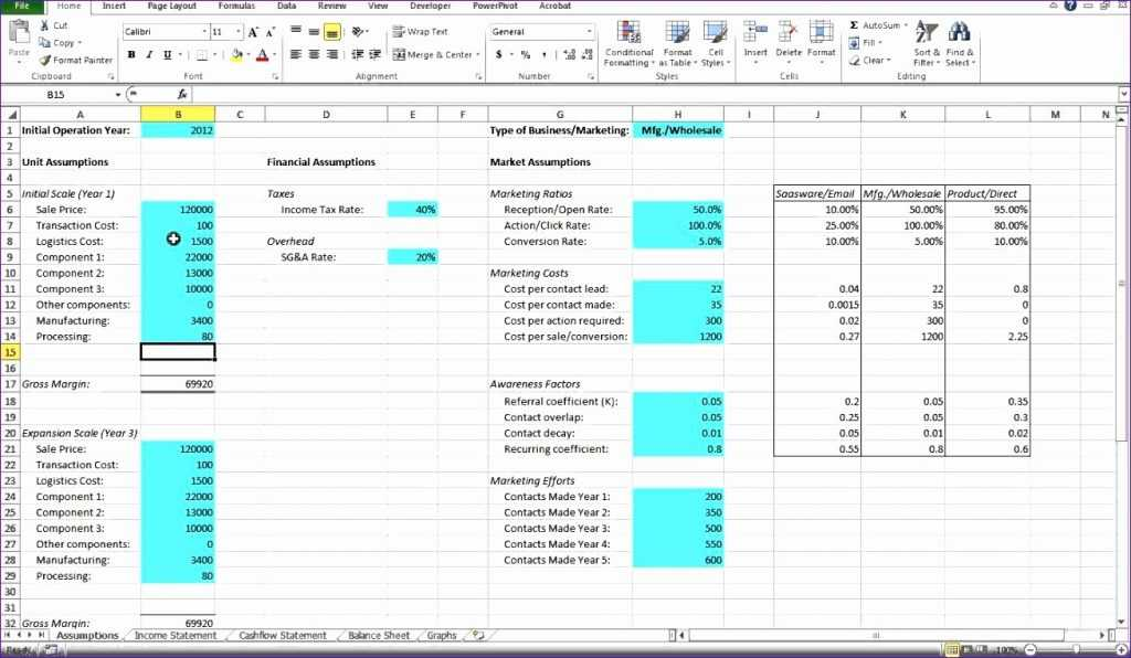 6 T Accounts Template Excel Excel Templates Excel
