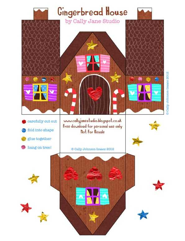 Papercraft Gingerbread House Template